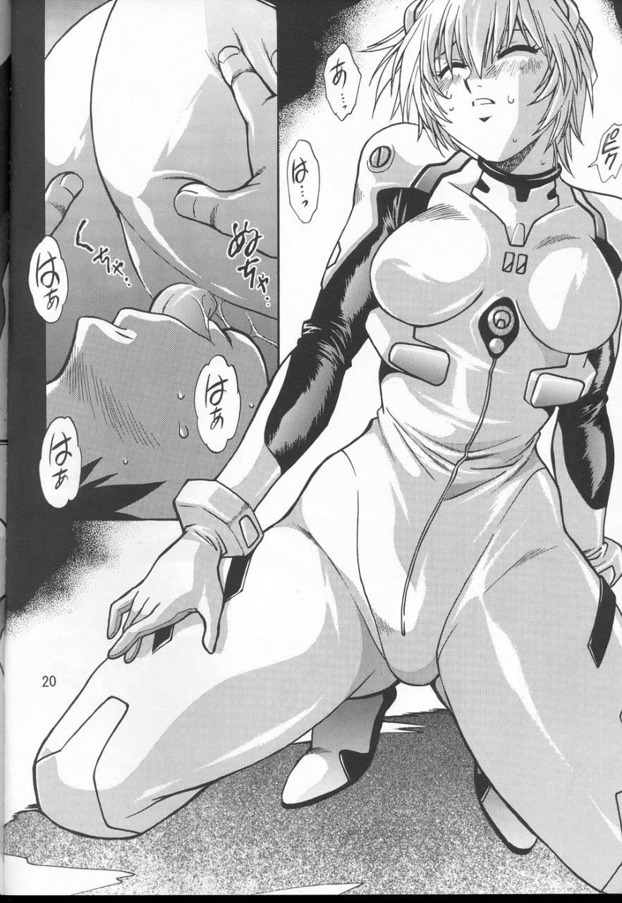 Plug suit fetish hentai doujinshi